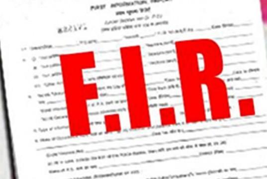 Procedure for Filing an FIR
