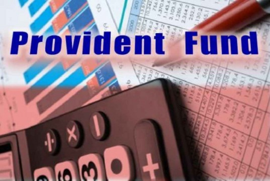 Employees Provident Fund Registration Process