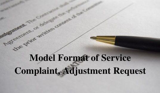 Model Format of Service Complaint Adjustment Request