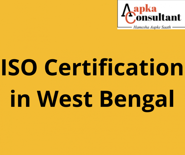 ISO Certification in West Bengal
