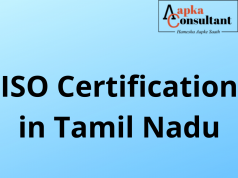 ISO Certification in Tamil Nadu