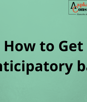 How to Get Anticipatory bail
