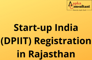 Start-up India (DPIIT) Registration in Rajasthan