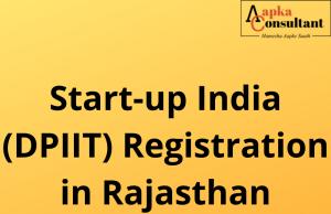 Start-up India (DPIIT) Registration in Rajasthan