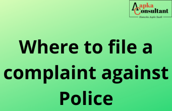 Where to file a complaint against Police