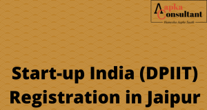 Start-up India (DPIIT) Registration in Jaipur