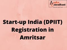 Start-up India (DPIIT) Registration in Amritsar