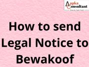 How to send Legal Notice to Bewakoof