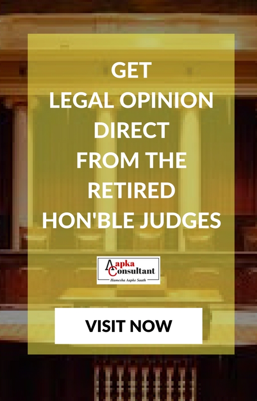 Legal Opinion from retired Hon'ble Judges